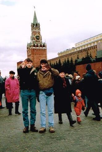 PJB Red Square